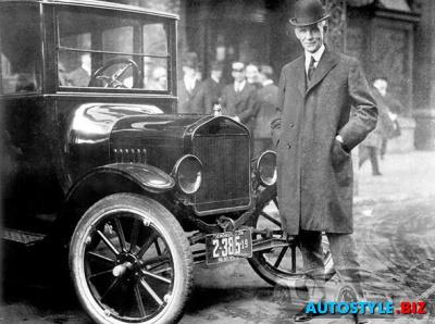 Форд модели Т