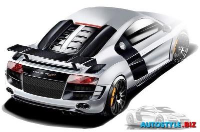 Audi PPI Razor